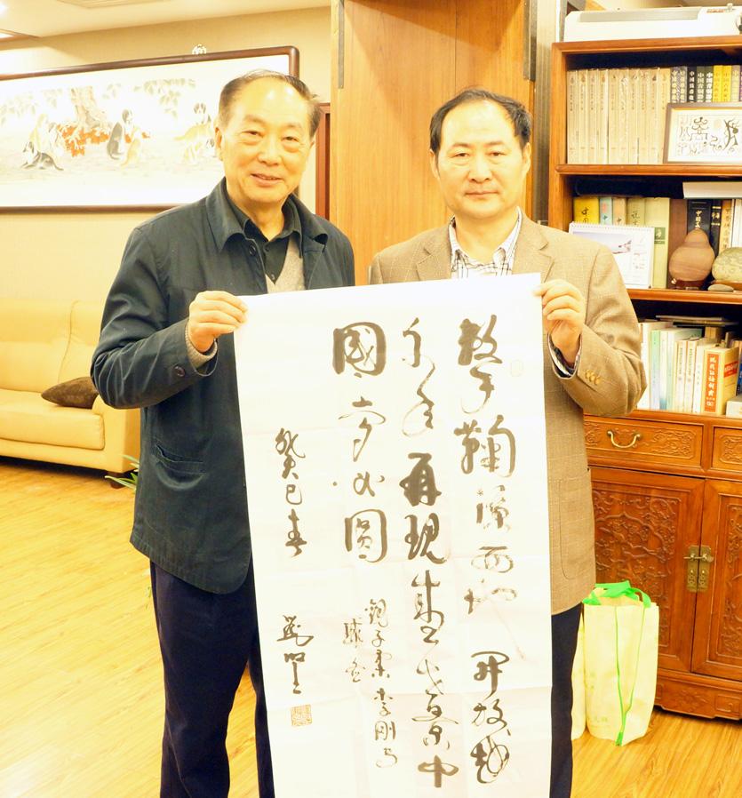 Liujian and Gao Runxiang