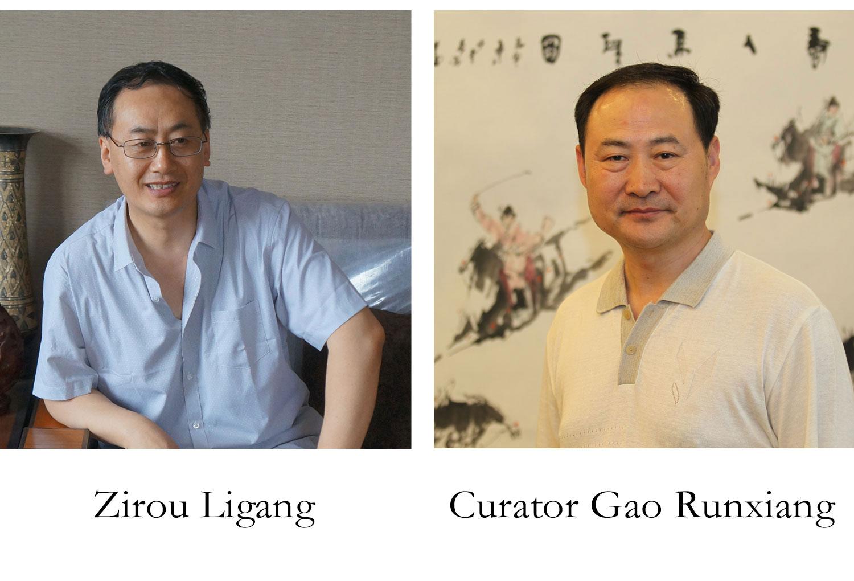 Zirou Ligang and Curator Gao Runxiang
